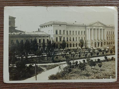 Днепропетровск, Горный институт им. Артема 1935 г.