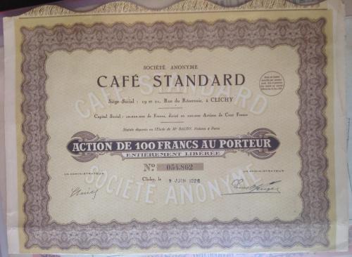 Французская акция кафе Стандарт 1926 год