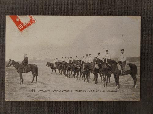 Французская армия Форма и амуниция Кавалерия