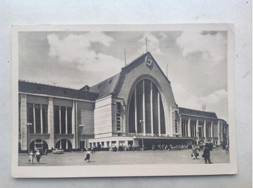 Київ Киев Вокзал международное почтовое отправление