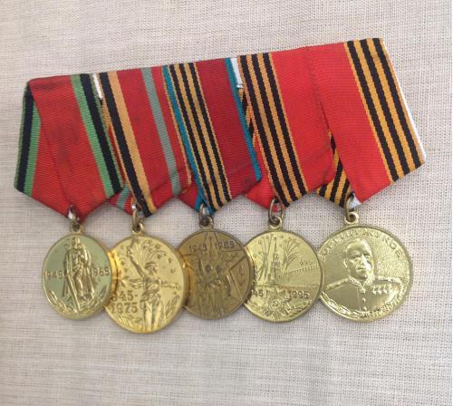 Комплект юбилейных медалей СССР