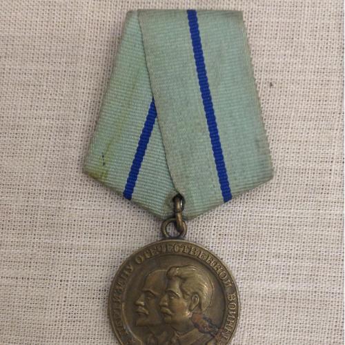 Медаль Партизан Отечественной войны, 2-й степени