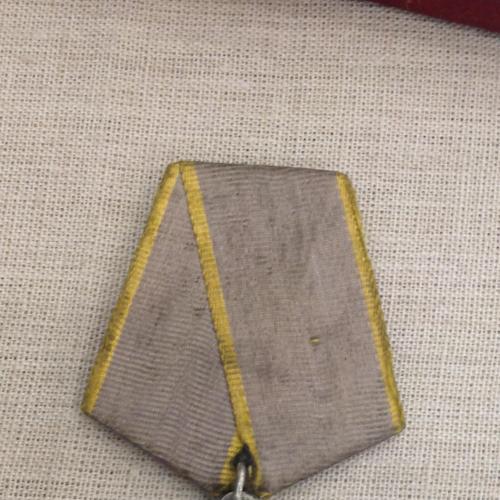 Медаль СССР За боевые заслуги, серебро, без номера
