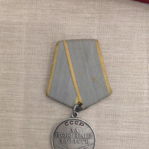 Медаль СССР За боевые заслуги, серебро, ранняя, колодка не родная.