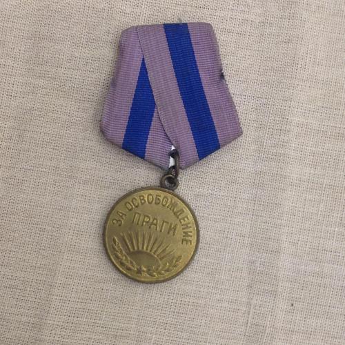 Медаль За освобождение Праги, 9 мая 1945