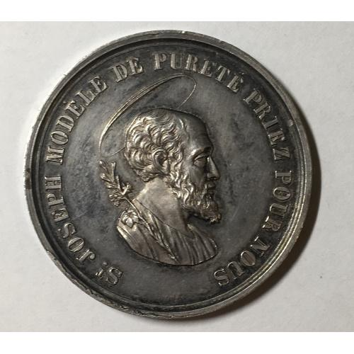 Медаль за первое место в выставке 1865 год, серебро 19,5 гр., d=40 мм.