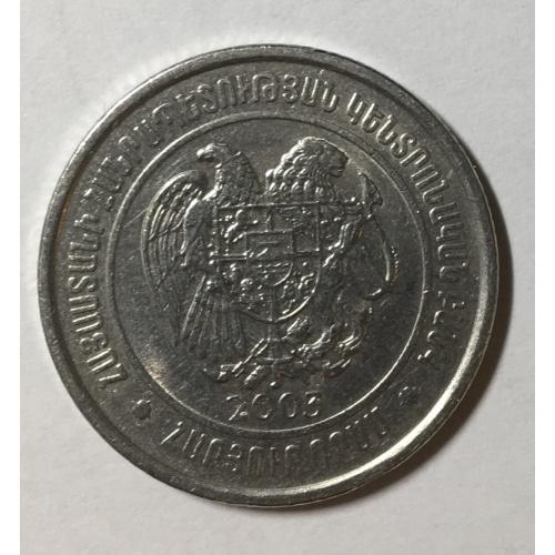 Монета 100 драм, Армения 2005 год