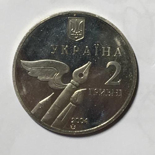 Монета 2 гривны Николай Бажан 1904-1985, 2004 год