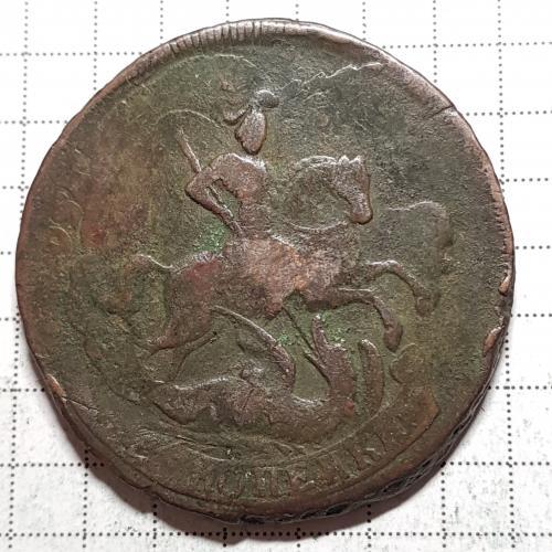 Монета 2 копейки 1758 год перечекан с копейки 1756 Орел в облаках  2 Копійки 1758 рік