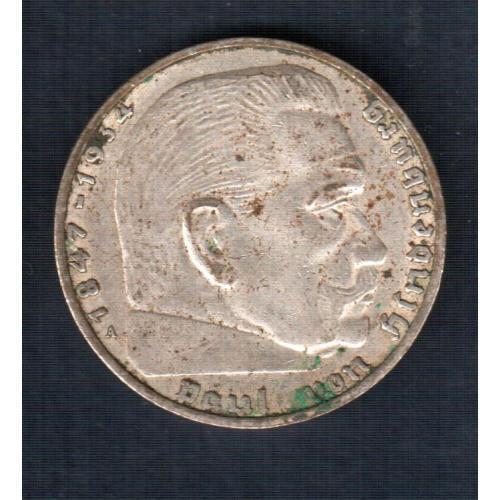 """Монета 2 рейхсмарки, """"А"""" монетный двор Берлин 1937 год, серебро 0,625 Ag"""