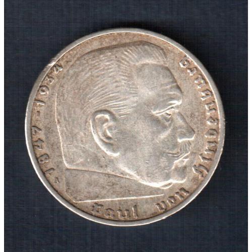 """Монета 2 рейхсмарки, """"А"""" монетный двор Берлин 1938 год, серебро 0,625 Ag"""