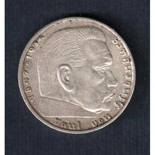 """Монета 2 рейхсмарки, """"А"""" монетный двор Берлин 1939 год, серебро 0,625 Ag"""