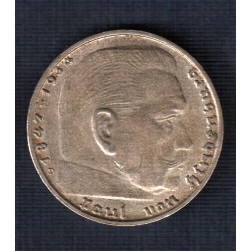 "Монета 2 рейхсмарки, ""D"" монетный двор Мюнхен 1938 год, серебро 0,625 Ag"