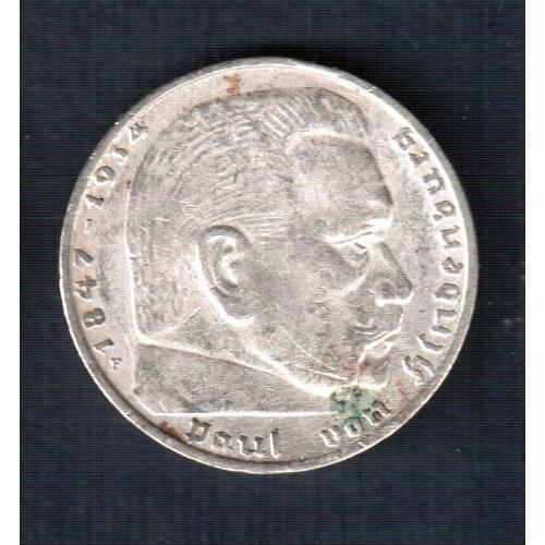 "Монета 2 рейхсмарки, ""F"" монетный двор Штутгарт 1937 год, серебро 0,625 Ag"