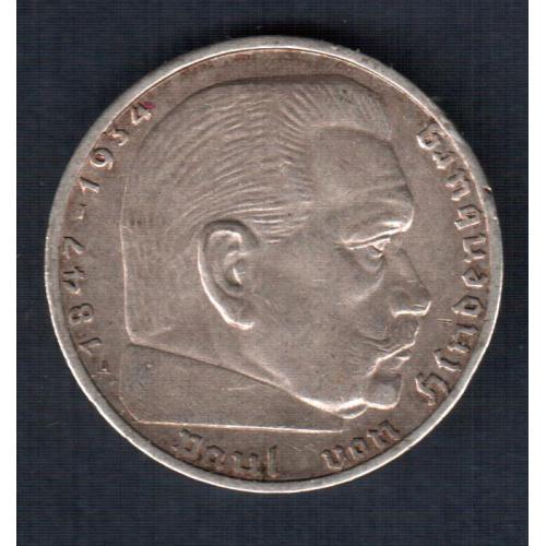 "Монета 2 рейхсмарки, ""F"" монетный двор Штутгарт 1939 год, серебро 0,625 Ag"