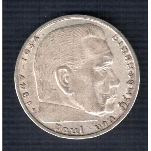 "Монета 2 рейхсмарки, ""В"" монетный двор Вена 1938 год, серебро 0,625 Ag"