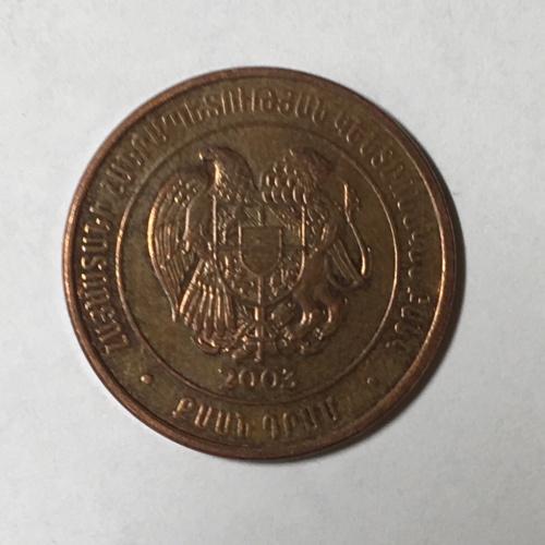 Монета 20 драм, Армения 2005 год