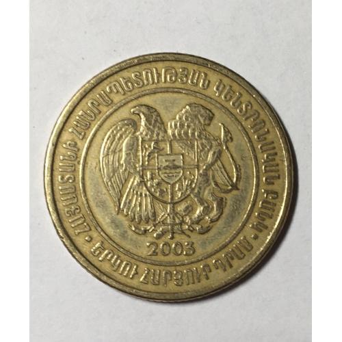 Монета 200 драм, Армения 2003 год