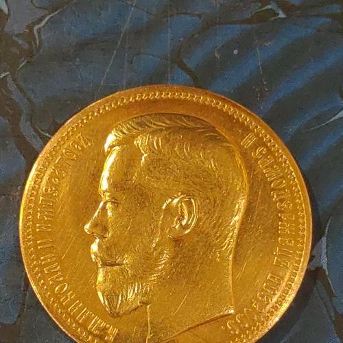 Монета 25 рублей золотом два с половиной империала 1896 год. Золото. Вес 32,2 гр. Новодел