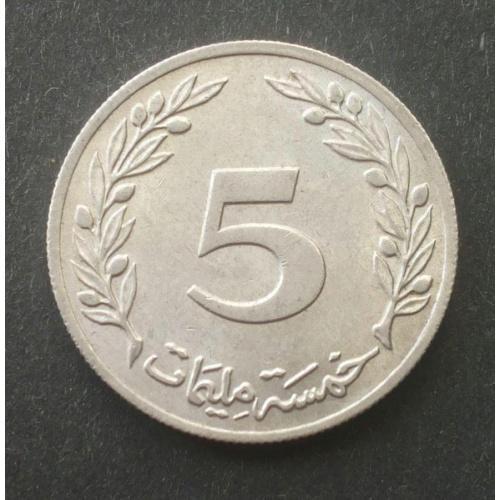 Монета 5 милим 1983 Тунис