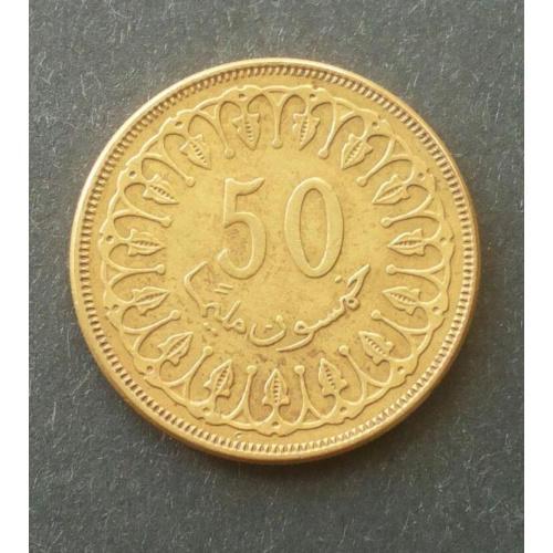 Монета 50 милим 2013 Тунис
