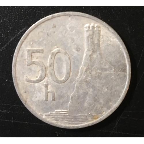 Монета Словакия 50 галлеров,1993