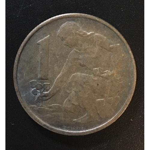 Монета Чехословакия 1 крон,1957
