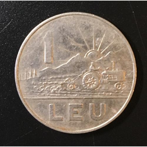 Монета Румыния 1 лей,1966.1