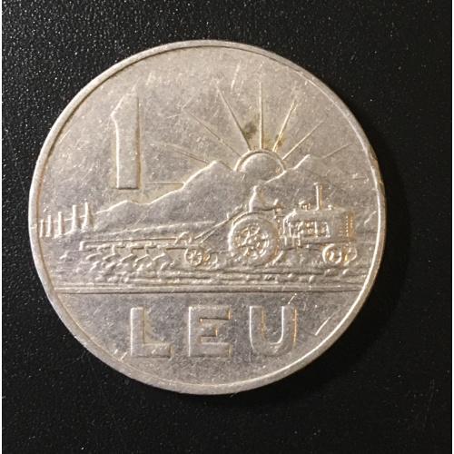 Монета Румыния 1 лей,1966.2