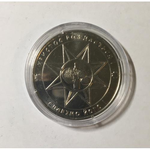 Монетовидный жетон, «Різдво у Львові»