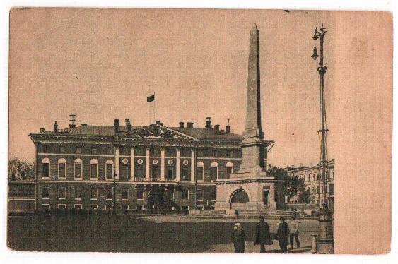 Москва. Московский совет. (Тверская, 31)