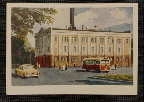 Москва СССР первая в мире атомная электростанция Пропаганда СРСР