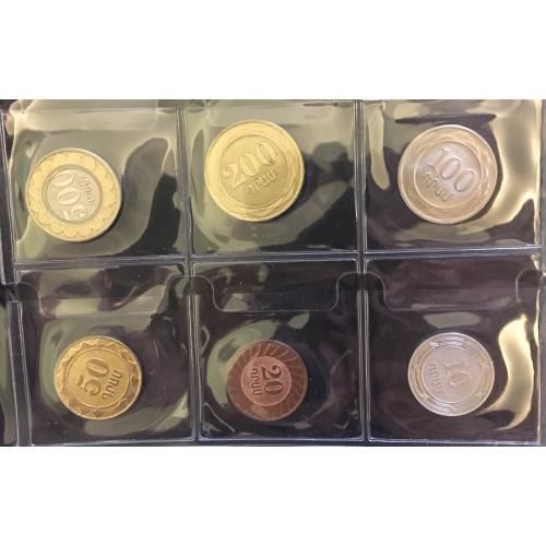 Набор монет 500, 200, 100, 50, 20, 10 драм Армения