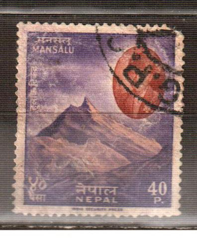 Непал марка