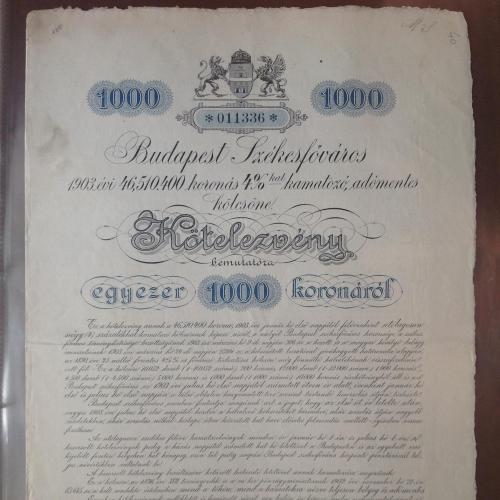 Облигация 1903 год. Будапешт