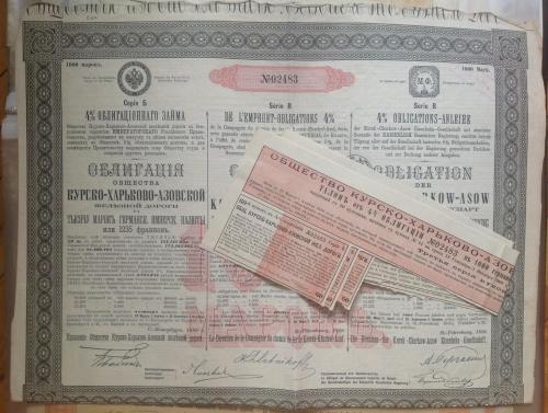 Облигация Курско-Харьково-Азовской ж. д. На 1000 марок. 1889 год.