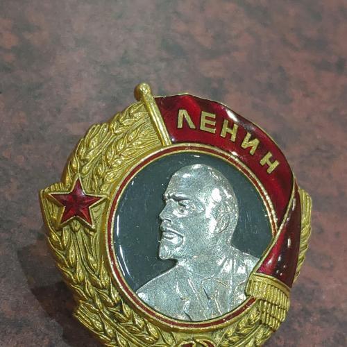 Орден Ленина Мондвор винтовой. Состояние отличное!