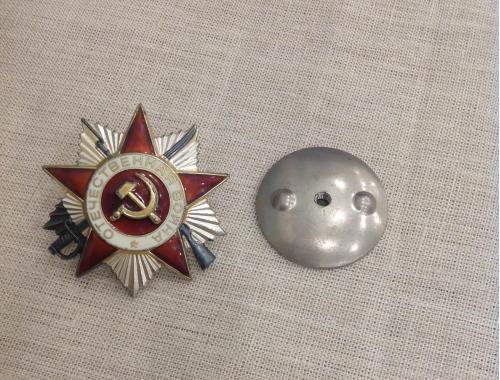Орден Великой Отечественной Войны 2-й степени