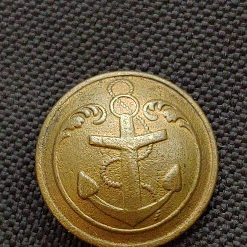 Пуговица Якорь Флот Диаметр, 12 мм.