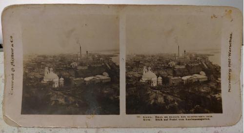 Стерео Киев Вид на Подол из Купеческого сада