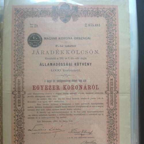 Венгрия. Облигация на 1000 крон. 1902 год