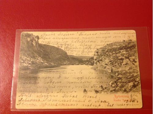 Житомир Река Тетерев