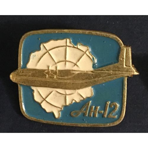 Значок Ан-12 самолёт
