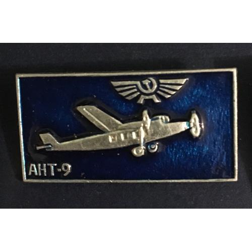 Значок самолет АНТ-9