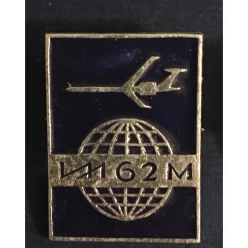 Значок самолет ИЛ62М