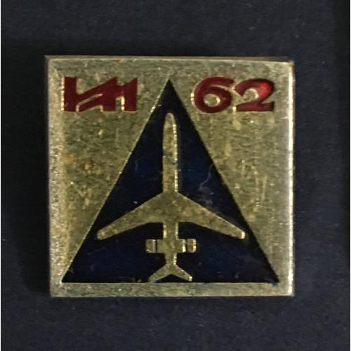 Значок Самолёт ИЛ-62