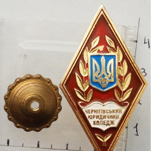 Знак ромб у важк. мет. Чернігівський юридичний коледж