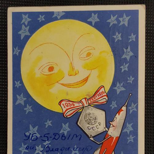 Знак внимания Космос Ракета Луна
