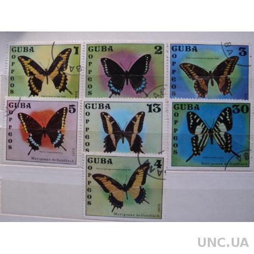 1972 Куба. Фауна. Бабочки. гаш.
