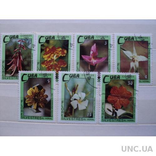 1973 Куба. Флора.Цветы . гаш.